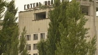 Το Τσερνόμπιλ σήμερα, 31 χρόνια μετά τον εφιάλτη