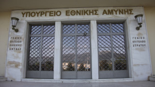 Δέμα από στρατιωτική μονάδα στην Καστοριά ήταν το ύποπτο πακέτο