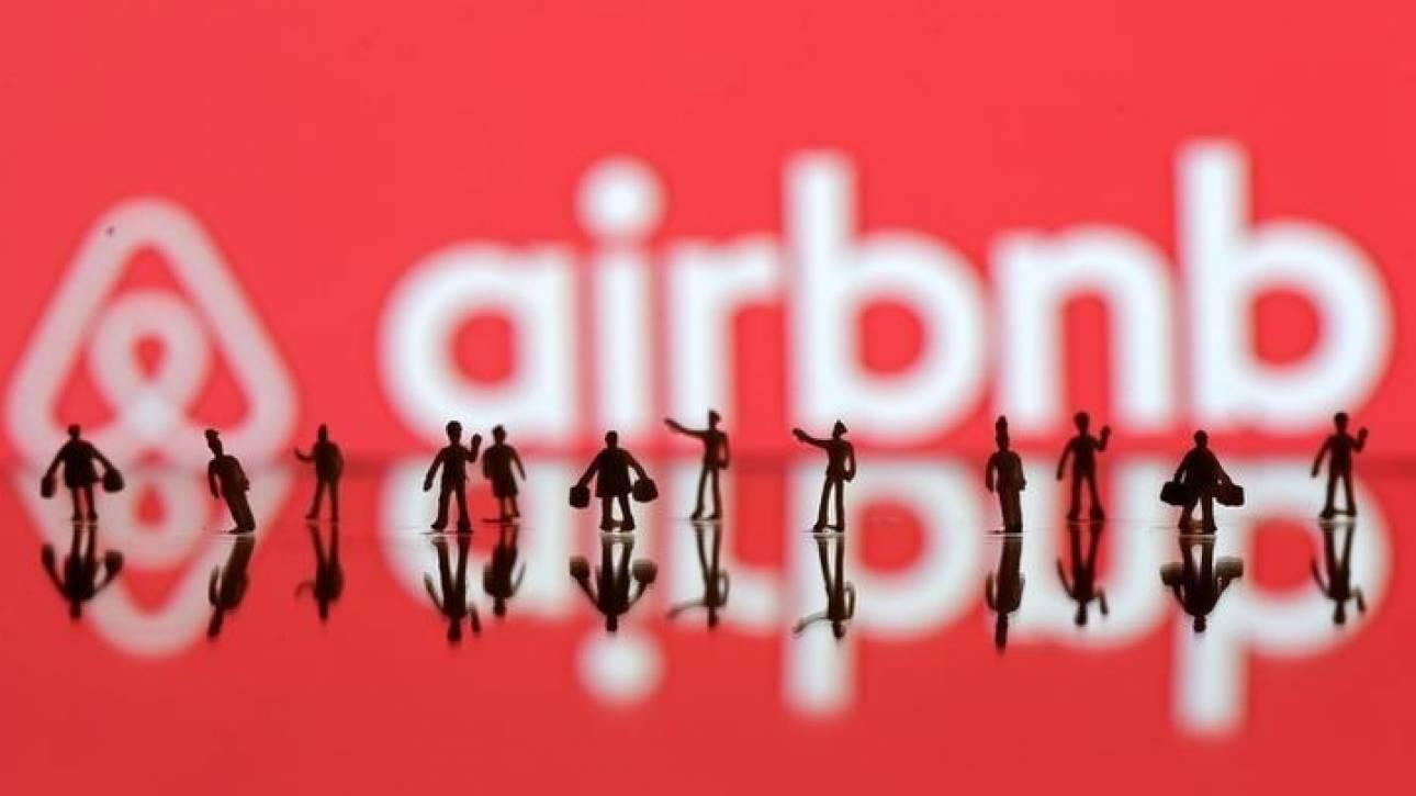 ΠΟΜΙΔΑ: Στον «αέρα» οι τουριστικές μισθώσεις μέσω AirBNB