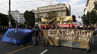 Γενική απεργία αποφάσισαν ΓΣΕΕ και ΑΔΕΔΥ για τις 17 Μαΐου