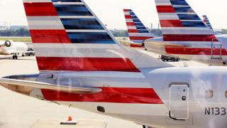 Αεροσκάφος της American Airlines με κατεύθυνση τη Νέα Υόρκη επέστρεψε αναγκαστικά στο Μάντσεστερ