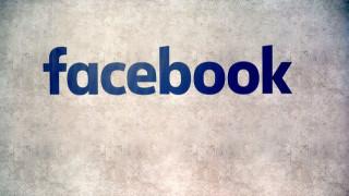 Το Facebook παραδέχεται ότι κυβερνήσεις χρησιμοποιούσαν το μέσο για προπαγανδιστικούς σκοπούς
