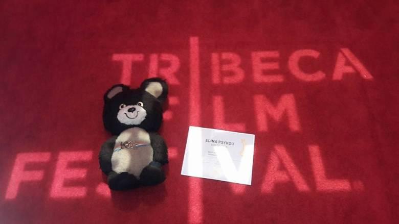 Διεθνής διάκριση: Στην Ελίνα Ψύκου το μεγάλο βραβείο στο Φεστιβάλ Tribeca