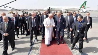 Στην Αίγυπτο ο Πάπας για να δώσει μήνυμα «ενότητας και αδελφότητας» (pics)