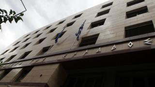 «Μέρος του πρωτογενούς πλεονάσματος δεν είναι διατηρήσιμο» λέει τραπεζική πηγή