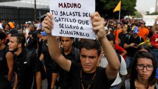 Βενεζουέλα: Νέες διαδηλώσεις από την αντιπολίτευση (pics&vid)