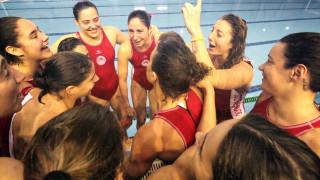 Στον τελικό της Euro League του πόλο γυναικών ο Ολυμπιακός (vid)