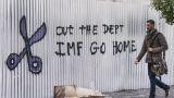 Η βιωσιμότητα του χρέους μετά το 2030 στο επίκεντρο των θεσμών