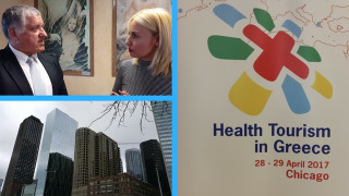 Ιατρικός τουρισμός: υποτροφίες για μετεκπαίδευση γιατρών-πλατφόρμα για εξυπηρέτηση ασθενών(vid)