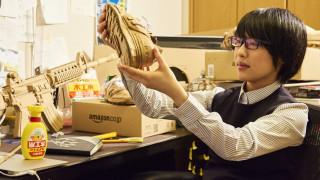 Monami Ohno: Η Γιαπωνέζα καλλιτέχνις μετατρέπει χαρτόκουτα σε όμορφα αντικείμενα