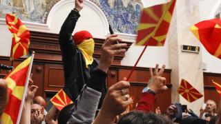 Τελευταίες ελπίδες για εκτόνωση της έντασης στα Σκόπια