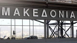 Επιβάτης στο αεροδρόμιο Μακεδονία προσπάθησε να περάσει από τον έλεγχο... 232 μαχαίρια