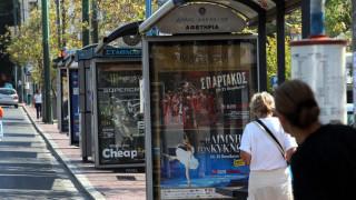Πρωτομαγιά 2017: Έτσι θα κινηθούν τα ΜΜΜ στην Αθήνα