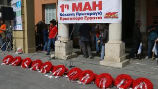 Πρωτομαγιά 2017: Οι συγκεντρώσεις στο κέντρο της Αθήνας