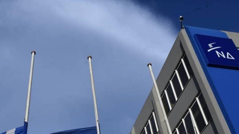 Πρωτομαγιά 2017: «Η Ελλάδα χρειάζεται άμεσα πολιτική αλλαγή» λέει η ΝΔ