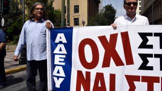 Γενική απεργία ΓΣΕΕ και ΑΔΕΔΥ για τις 17 Μαΐου