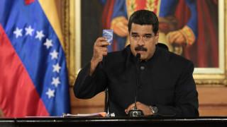 Βενεζουέλα: Αλλαγή Συντάγματος προαναγγέλλει ο Μαδούρο, για πραξικόπημα μιλά ο πρόεδρος της Βουλής