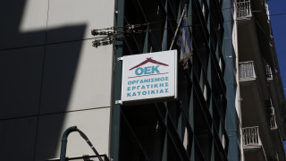 Στα σκαριά για ρύθμιση για 80.000 δάνεια του ΟΕΚ