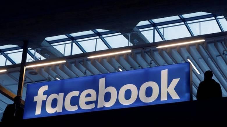 Το Facebook αρνείται ότι «στοχοποιεί» χρήστες του για διαφημιστικούς λόγους
