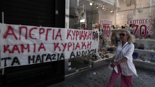 Ανοιχτά τα καταστήματα τις Κυριακές: Εκσυγχρονισμός ή λουκέτο στους μικρούς;