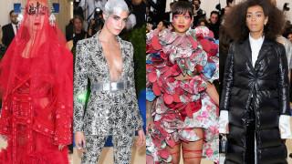 Μet Gala 2017: 91 λήψεις μόδας στο πιο αιρετικό κόκκινο χαλί της χρονιάς