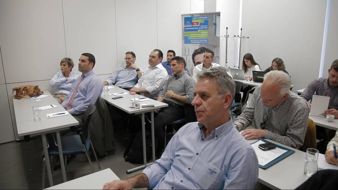 ΟΠΑΠ: Εντατικά εκπαιδευτικά σεμινάρια σε επιχειρηματίες από την Επιχειρηματική Ανάπτυξη