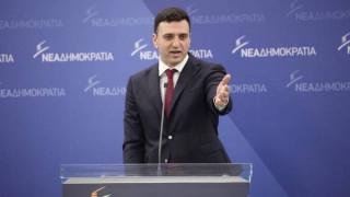 Κικίλιας: Ο Τσίπρας φέρνει στη Βουλή το τέταρτο Μνημόνιο