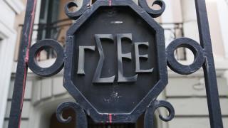 H ΓΣΕΕ αποφάσισε γενική 24ωρη απεργία στις 17 Μαΐου