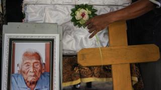 Ένας Ινδονήσιος, γεννημένος το... 1870 απεβίωσε σε ηλικία 146 ετών (pics&vid)