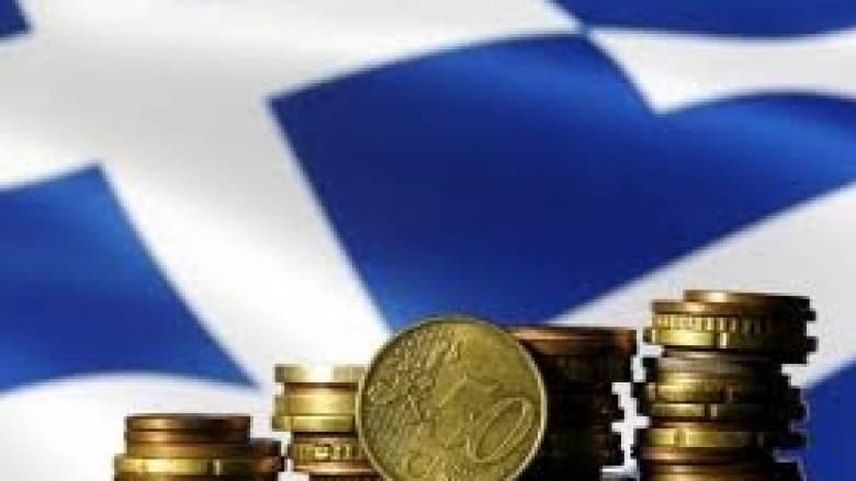 Süddeutsche Zeitung: Αυξάνεται η ζήτηση ελληνικών ομολόγων