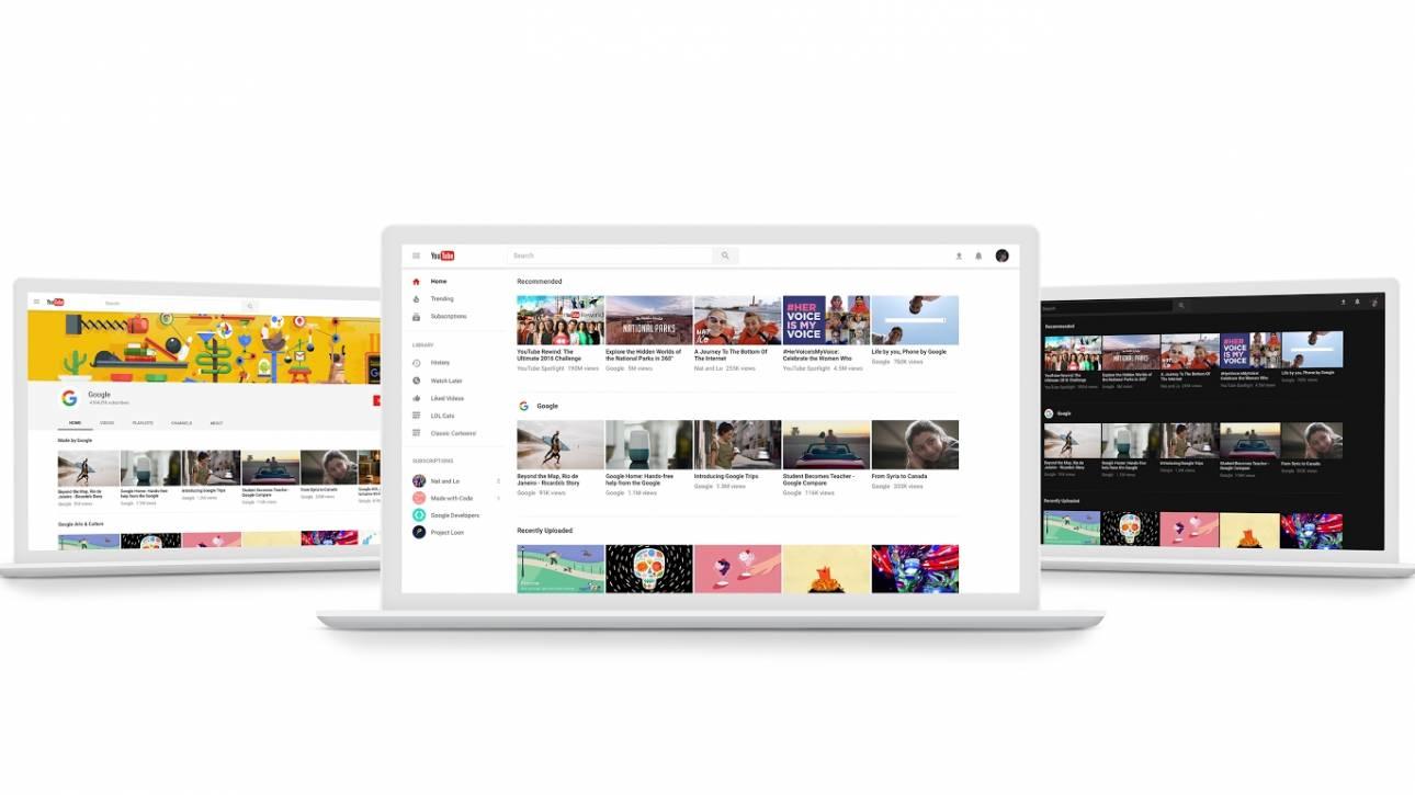 Τo YouTube αλλάζει - Ποιές είναι οι βελτιώσεις