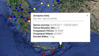Σεισμός 4 Ρίχτερ στην Κάσο