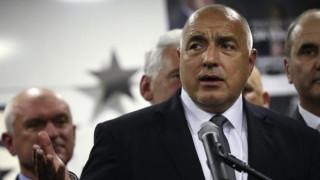 Ανακοινώθηκε η σύνθεση της νέας κυβέρνησης της Βουλγαρίας