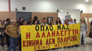 Καταγγελίες για πλειστηριασμούς εκτός της αίθουσας του Ειρηνοδικείου Αθηνών (pics&vids)