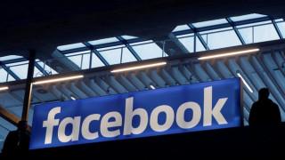 Το Facebook αποκτά... Big Brother με την πρόσληψη 3.000 ατόμων