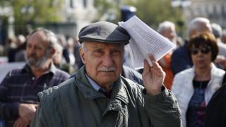 Το Ευρωπαϊκό Δικαστήριο απέρριψε αγωγές Ελλήνων συνταξιούχων για τις περικοπές συντάξεων