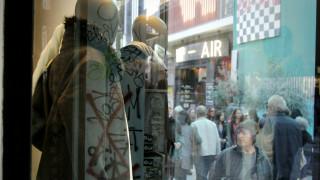 Καταγγελίες από τους ιδιωτικούς υπαλλήλους για τα ανοιχτά καταστήματα τις Κυριακές