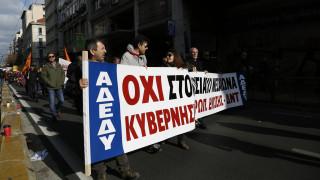 Γενική 24ωρη απεργία στις 17 Μαΐου αποφάσισε η ΓΣΕΕ