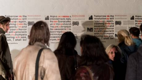 documenta 14: Με 120.000 επισκέπτες σε ένα μήνα συνεχίζει