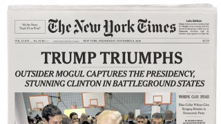 Ντόναλντ Τραμπ: Έφερε στη Νew York Times 348.000 νέους αναγνώστες