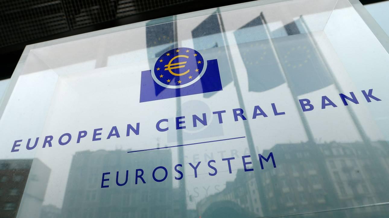 Προαναγγελία για αλλαγές στην πολιτική της ΕΚΤ