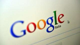 Πόσα θα πληρώσει η Google στην εφορία της Ιταλίας