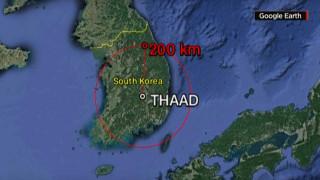 Η αντιπυραυλική ασπίδα των ΗΠΑ στη Ν. Κορέα