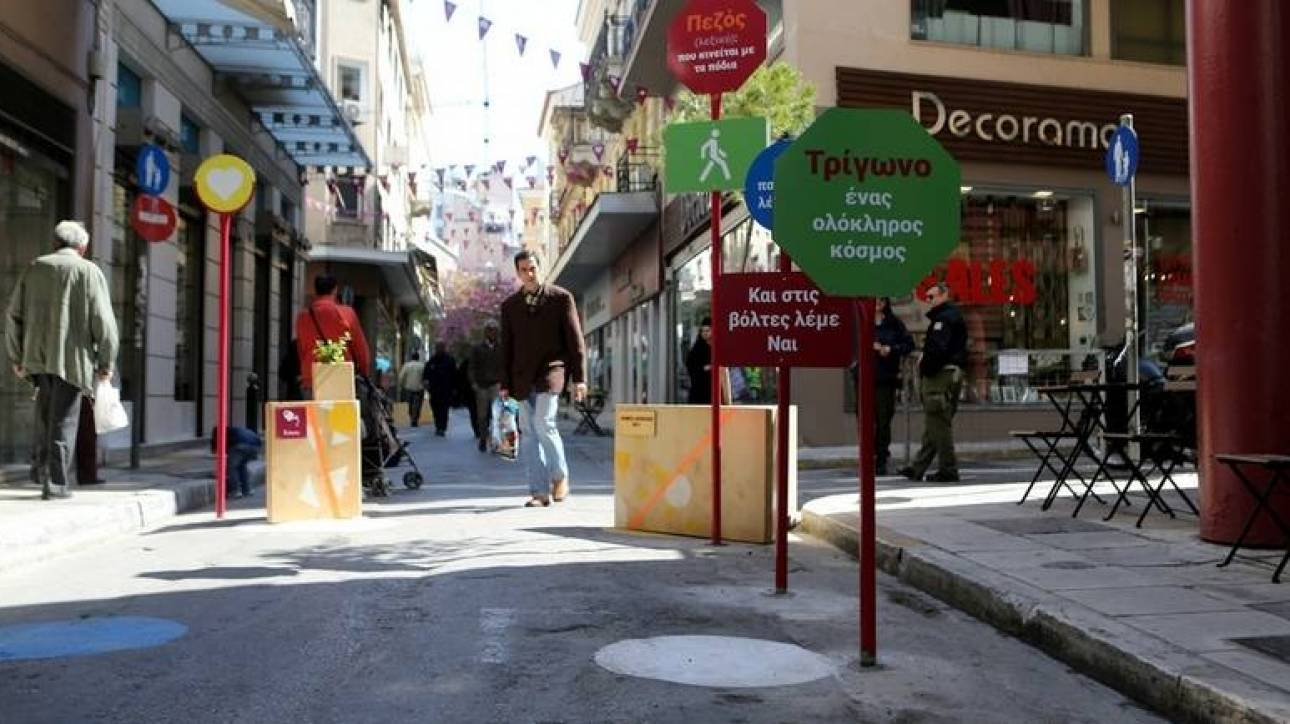 Δύο ακόμα πεζόδρομοι στο Εμπορικό Τρίγωνο της Αθήνας