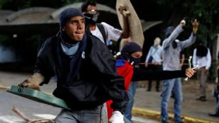 Βενεζουέλα: Και άλλος νεκρός από τις αντικυβερνητικές διαδηλώσεις (pics)