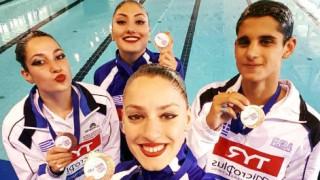 Μετάλλια για την Ελλάδα στο Ευρωπαϊκό Κύπελλο Συγχρονισμένης Κολύμβησης