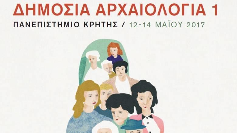 Το πρώτο συνέδριο Δημόσιας Αρχαιολογίας πραγματοποιείται στην Κρήτη
