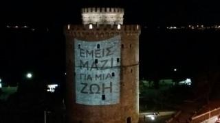 Οι οπαδοί του ΠΑΟΚ πανηγυρίζουν στον Λευκό Πύργο (vid)