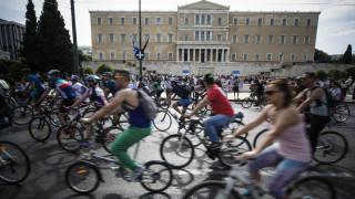 Ποδηλατικός Γύρος Αθήνας: Χιλιάδες ποδηλάτες στο Σύνταγμα (pics)
