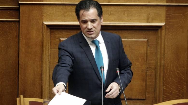 Άδωνις Γεωργιάδης: «Ανθρωπάκια οι βουλευτές του ΣΥΡΙΖΑ»